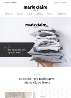 Marieclaire Home email